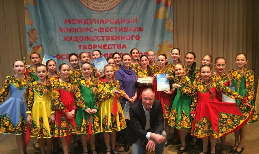 Народная танцевальная студия «Варенька»победила на международном конкурсе-фестивале в Самаре
