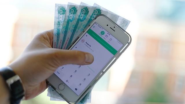 В Первомайском районе сотрудниками полиции раскрыта кража денежных средств с банковской карты пенсионера