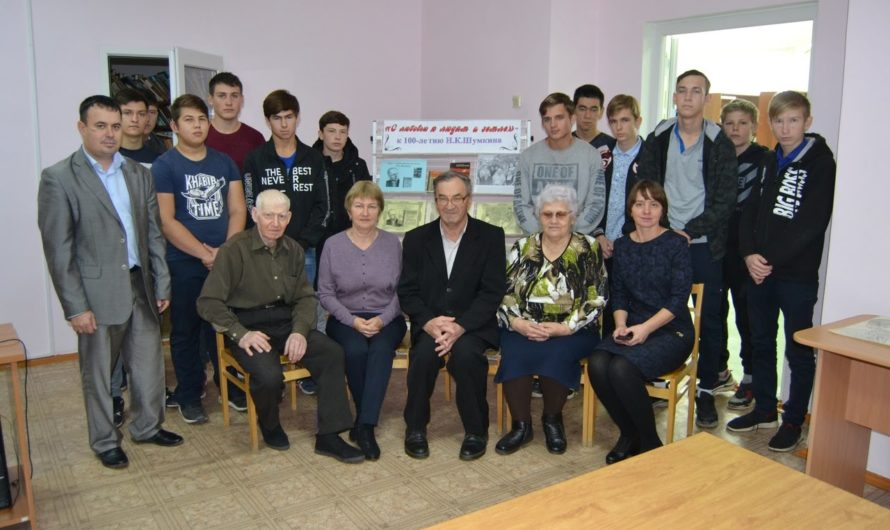 22 ноября исполнится 100 лет со дня рождения Николая Константиновича Шумкина