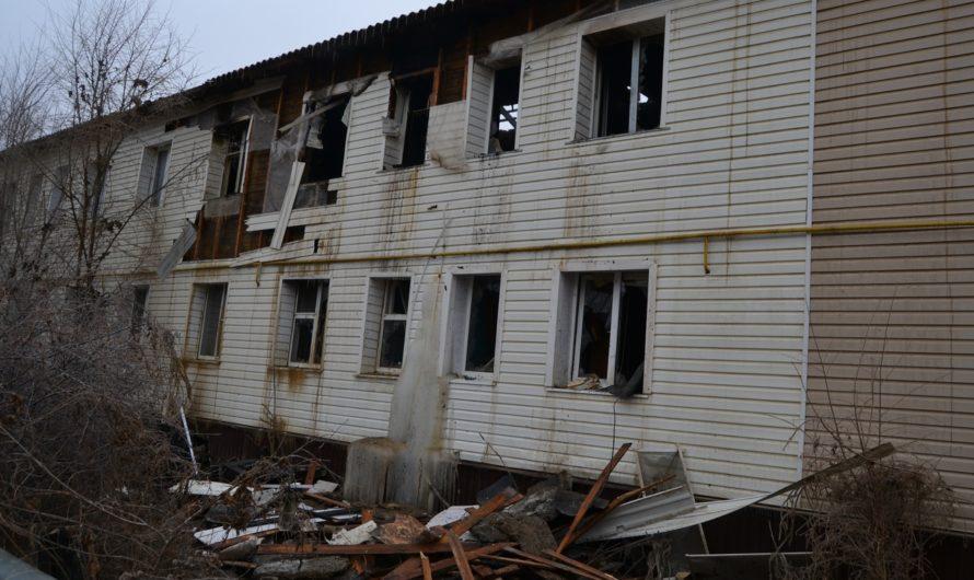 Пожар на улице Мирной посёлка Первомайского