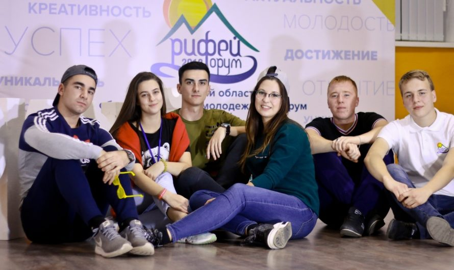 Молодежь Оренбуржья готовится к VI областному добровольческому форуму «Рифей-2019»