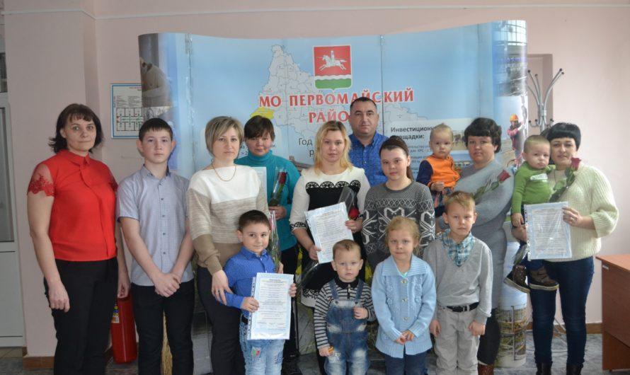 Молодые семьи получили сертификаты на приобретение жилья