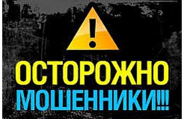 Сотрудники полиции Первомайского района по горячим следам задержали подозреваемую, которая под предлогом оказания помощи в получении выигрыша похитила деньги