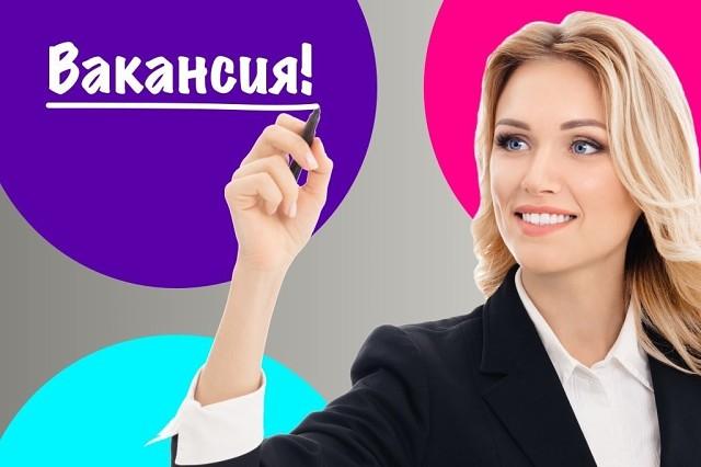 В ОМВД России по Первомайскому району требуется специалист по закупкам товаров, работ и услуг по 44 ФЗ