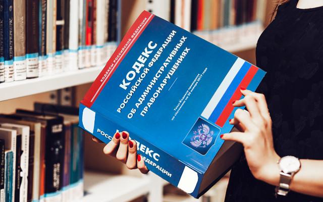 Административная ответственность за нарушения требований по противодействию распространения новой коронавирусной инфекции на территории Оренбургской области