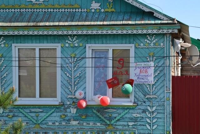В акциях в честь 75-летия Победы приняли участие более 50% россиян