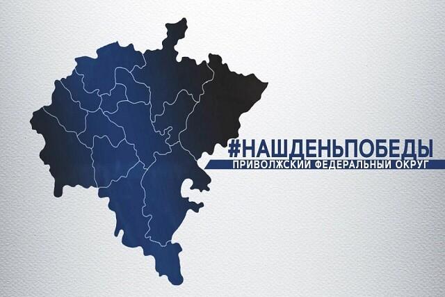 В Оренбуржье пройдет финал песенного марафона «Наш День Победы»