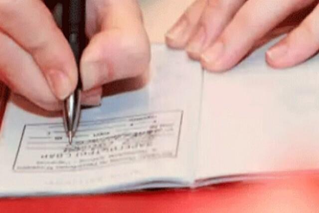 Первомайскими полицейскими выявлен факт фиктивной регистрации гражданина РФ по месту жительства