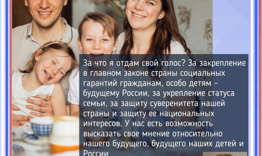 Директор Педагогического колледжа Бугуруслана Ирина Гармаза рассказала, что разделает позицию о необходимости перемен в нашем обществе