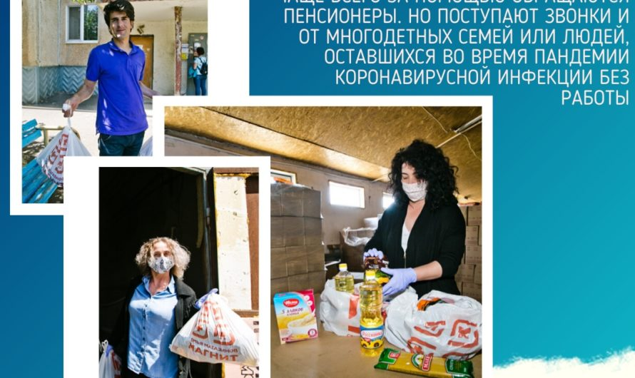 Уже более 6 тысяч продуктовых наборов передали нуждающимся оренбуржцам волонтеры областного проекта Хочупомочь56.рф