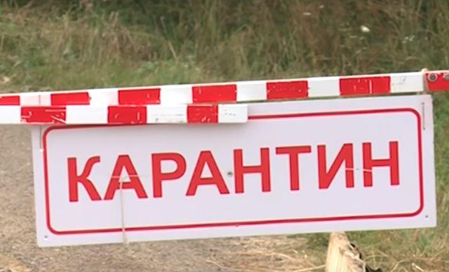 Внимание!!! Карантин в п. Первомайском Первомайского района Оренбургской области