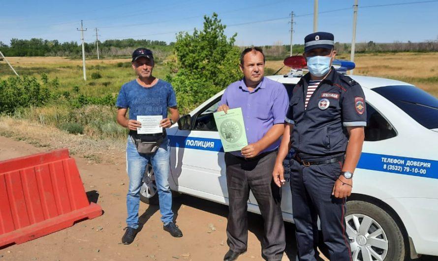 Сотрудники первомайской полиции приняли активное участие в акции «День профилактики дистанционных хищений»