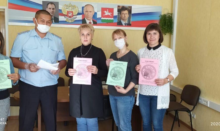 Первомайские полицейские совместно с председателем Общественного совета провели встречу с коллективом отдела образования