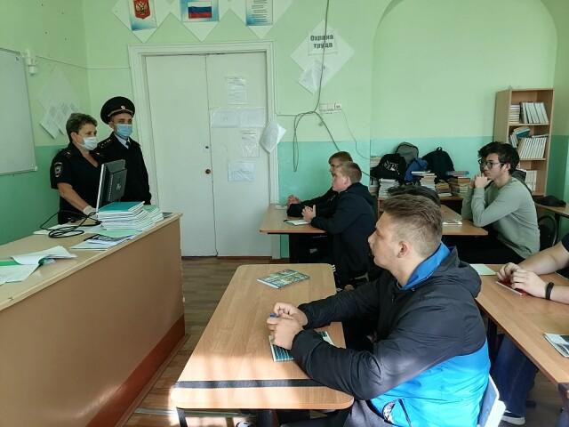 Первомайские полицейские совместно с общественниками провели занятия со студентами Ташлинского техникума по профилактике киберпреступности