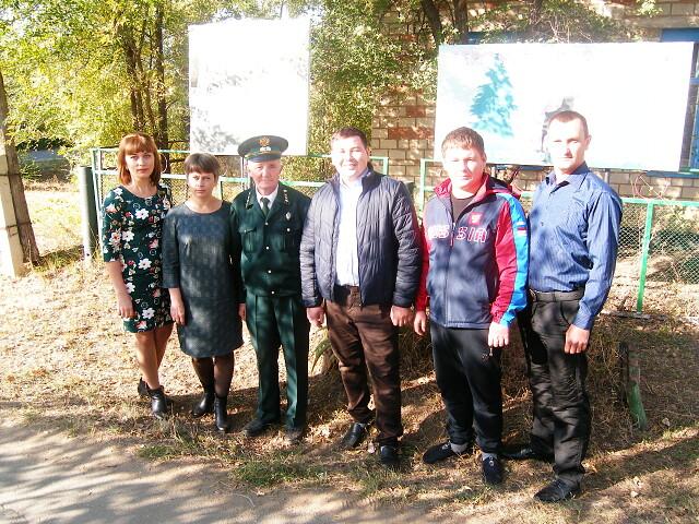 20 сентября — День работников леса