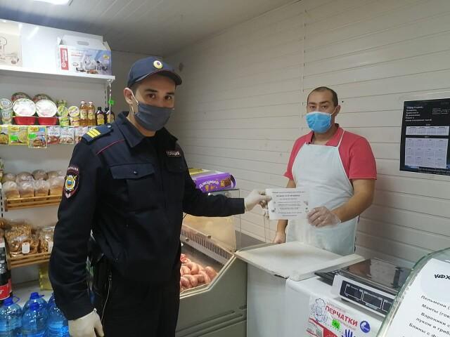 Первомайские полицейские и общественники провели акцию «День профилактики дистанционных хищений»