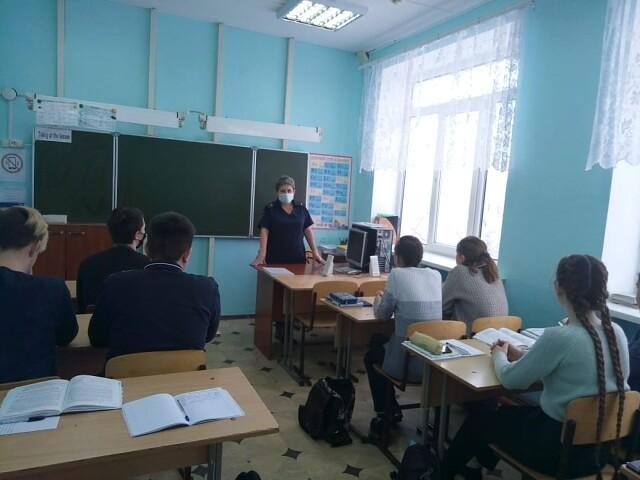 Первомайские полицейские совместно с общественниками провели занятия со старшеклассниками по профилактике киберпреступности
