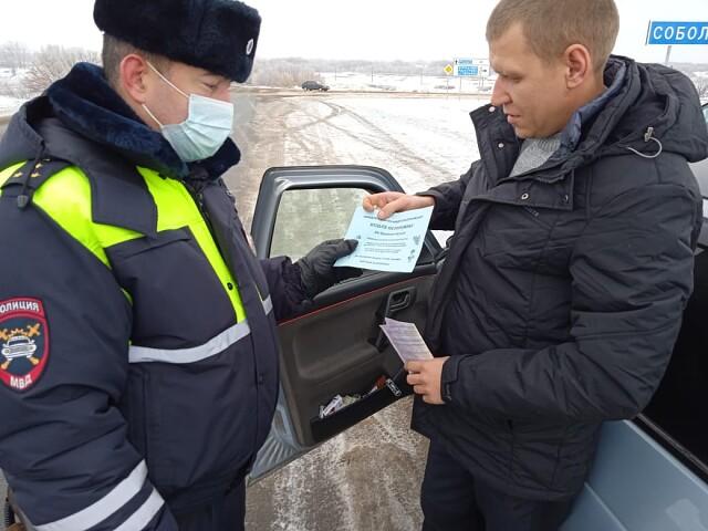 Первомайские полицейские и общественники в очередной раз провели акцию «День профилактики дистанционных хищений»
