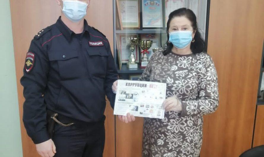 Первомайские полицейские совместно с общественниками провели встречу по вопросам профилактики коррупционных правонарушений