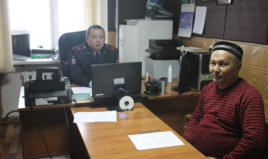 Сотрудники Первомайской полиции провели рабочую встречу с представителями национально-культурных объединений