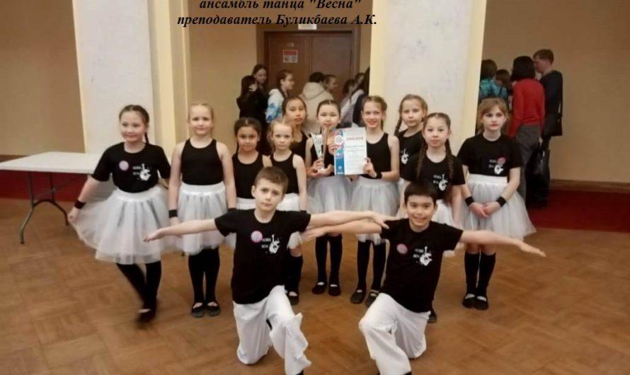 Первомайские танцоры заняли призовые места в Международном фестивале-конкурсе детского и юношеского творчества «Триумф»