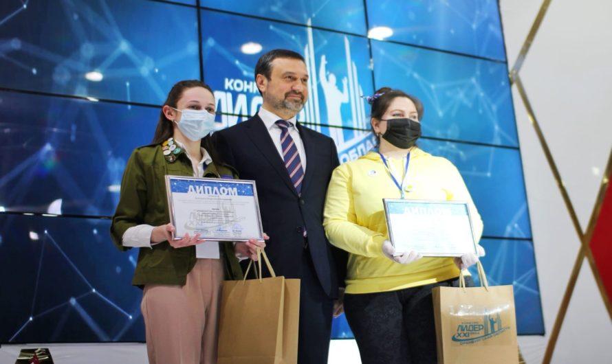 Игорь Сухарев наградил победителей конкурса «Лидер XXI века»