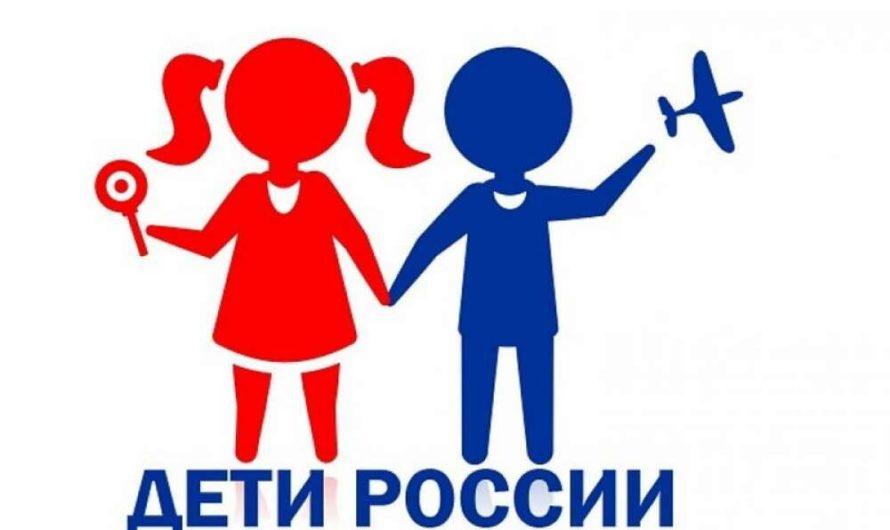На территории Первомайского района сотрудники полиции проводят первый этап оперативно профилактического мероприятия «Дети России — 2021»
