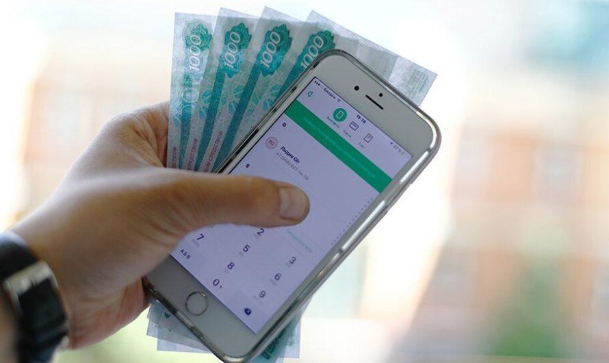 Сотрудниками уголовного розыска задержан мужчина, который подозревается в хищении денежных средств с карты знакомого