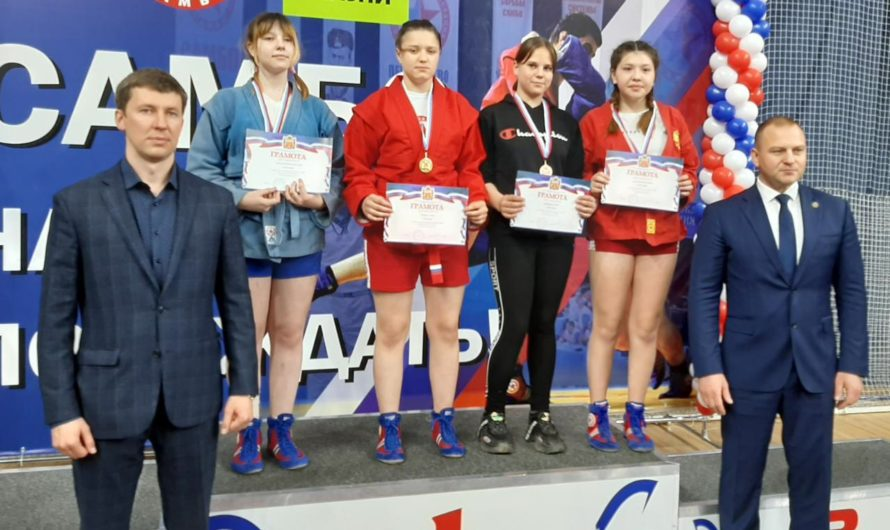 Первомайские девчонки стали призёрами Первенства области по самбо