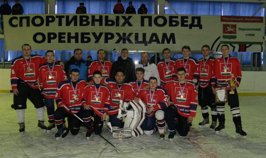 Первомайские хоккеисты посвятили свои голы полёту Юрия Гагарина