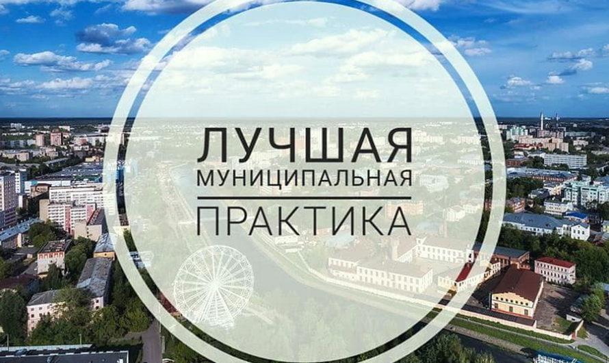 Муниципалитеты Оренбуржья покажут свои лучшие управленческие практики на Всероссийском конкурсе