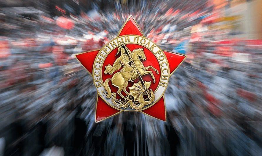 Заявки на участие в акции «Бессмертный полк онлайн» будут принимать до 9 мая