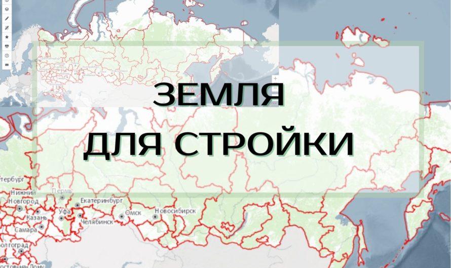 Ещё 11 земельных участков, расположенных на территории Оренбургской области и пригодных для вовлечения их в жилищное строительство, нанесены на Публичную кадастровую карту https://pkk.rosreestr.ru/