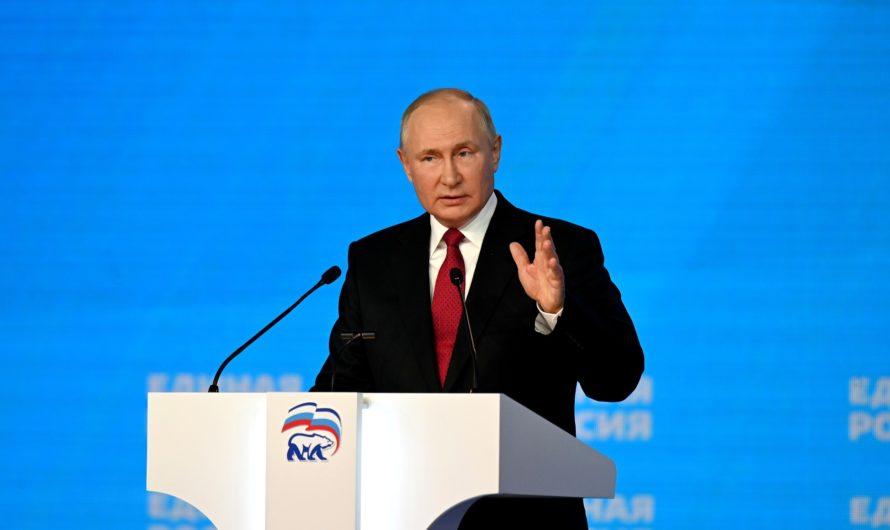 Владимир Путин рассказал о выделении 24 млрд рублей на борьбу с лесными пожарами в России