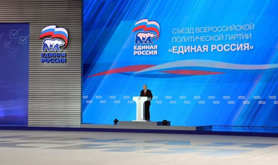 Владимир Путин предложил выделить 45 млрд рублей на расселение аварийного жилья