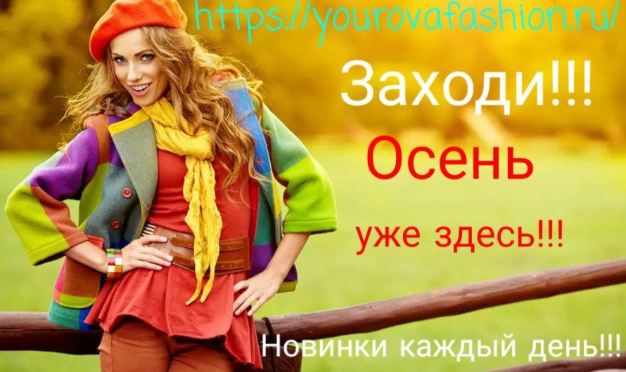 YOUROVA FASHION